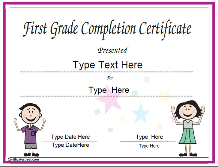 Education certificates award template for completion of first grade certificatestreetcom for Certificatestreet com