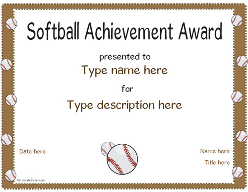 softball-achivement-award